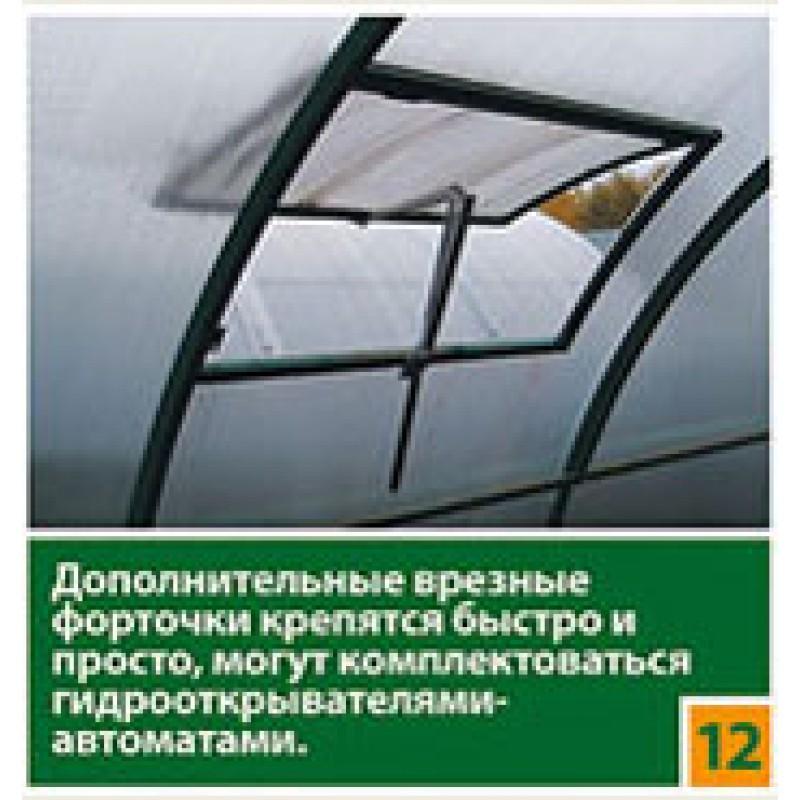 Теплица Новатор 2 Инструкция По Сборке - фото 10